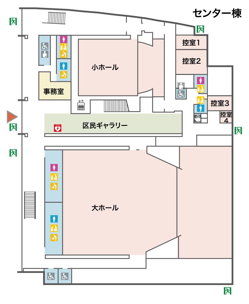 1F(センター棟)