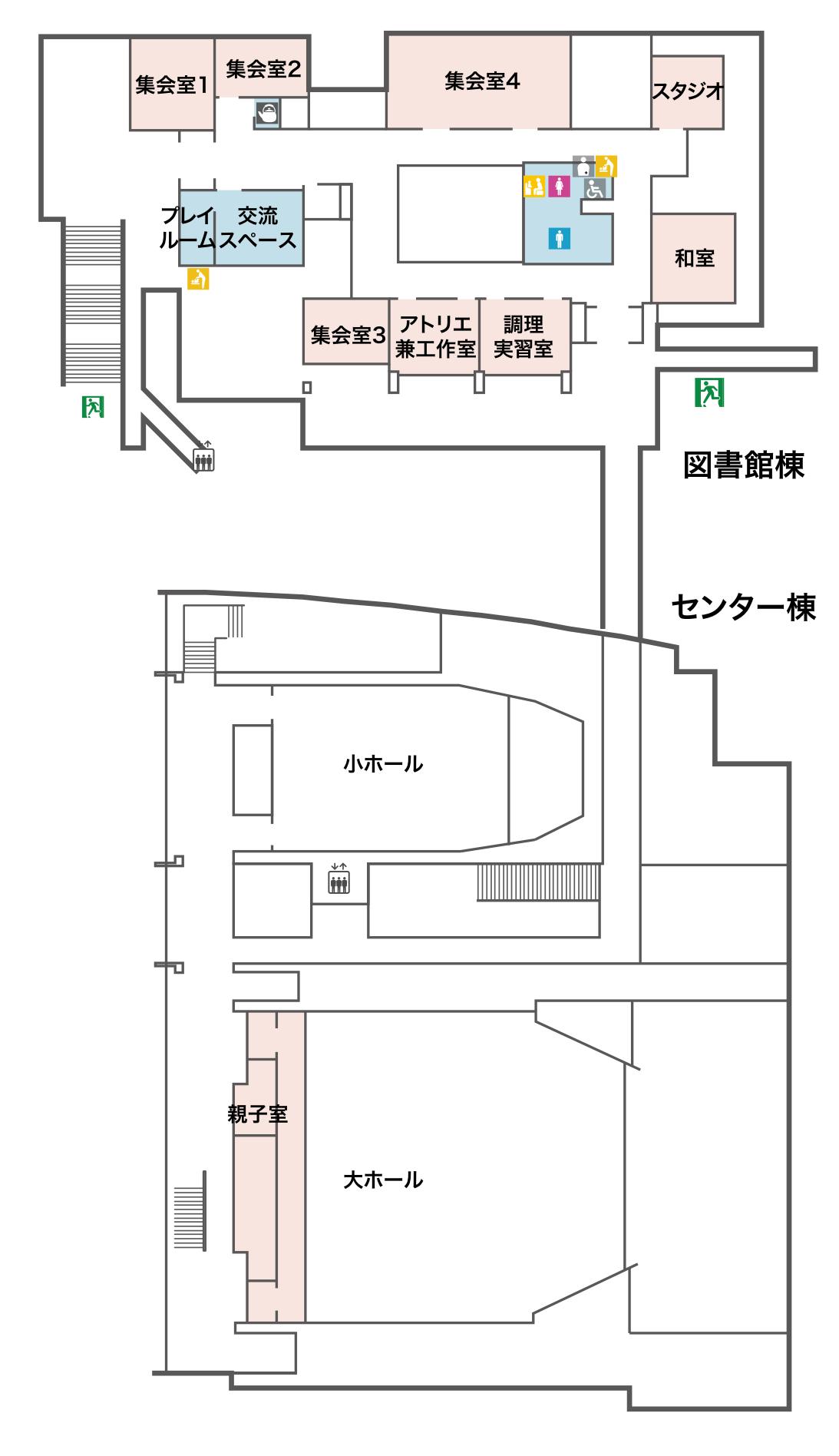 2F(センター棟・図書館棟)